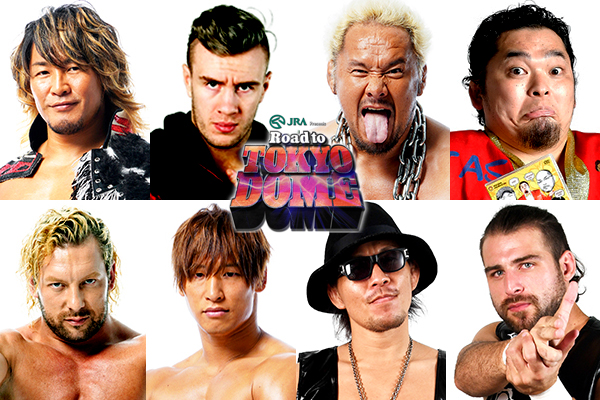 Road to TOKYO DOME on Dec 14th and 15th full match card is set!!