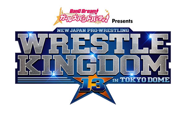 Still Available!! TICKETS FOR WRESTLE KINGDOM 13 【WK13】