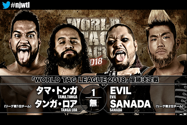 World Tag League 2018 Final In Iwate Full Match Card Is Set For