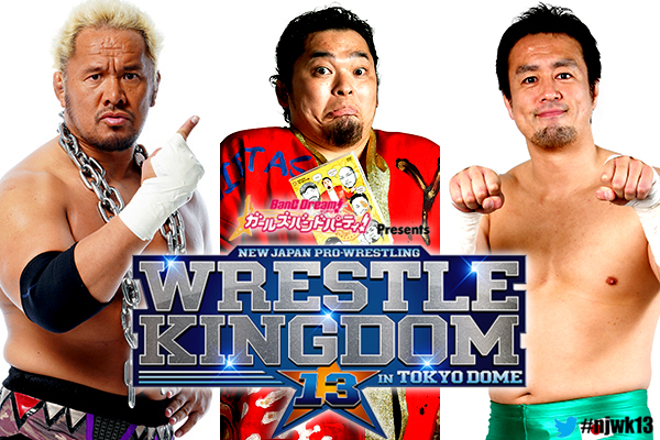 Matches for January 3rd and Tokyo Dome Pre-show announced! 【WK13】