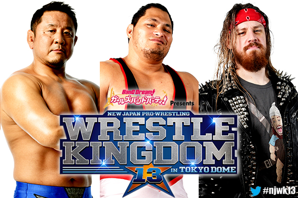 Yuji Nagata will replace Michael Elgin at the pre-show match!【WK13】