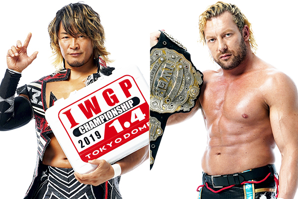 New Japan Pro-Wrestling featured in Japan's largest English newspaper