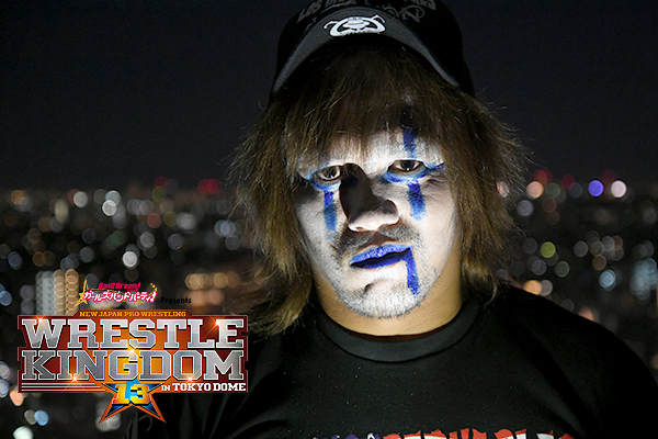 "Special ""WRESTLE KINGDOM 13"" interview with Tetsuya Naito 【WK13】"