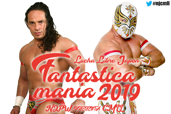 Matches for Fantastica Mania series announced!