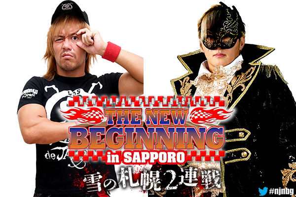 THE NEW BEGINNING in SAPPORO on Feb 2nd and 3rd full match card is set!!