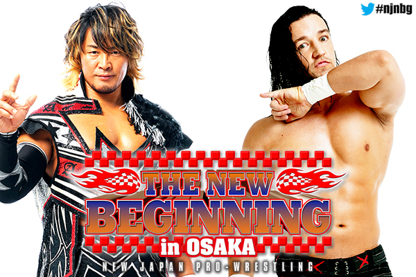 Full matches for THE NEW BEGINNING in OSAKA are announced!