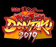 Image result for njpw wrestling dontaku 2019