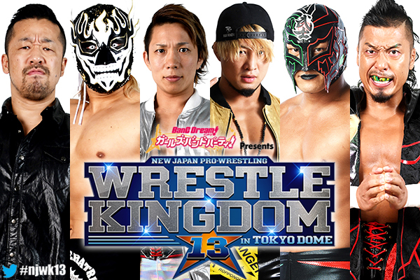 WRESTLE KINGDOM 13 full card is finally announced!! 【WK13