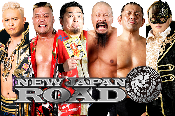 Full Card announced for Takashi Iizuka retirement event on 21st February