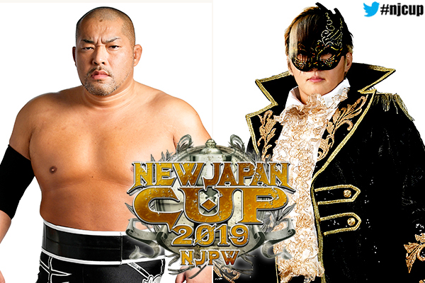 New Japan Cup Night 5 – Full Card released!