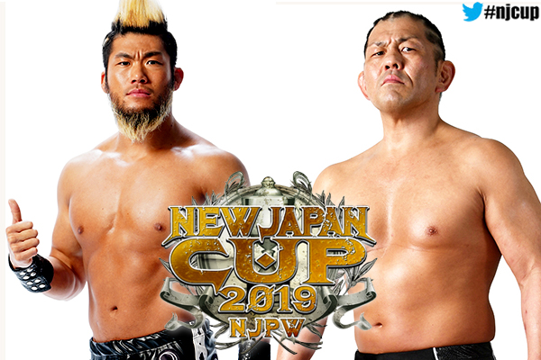 New Japan Cup Night 8 – Full Card released!
