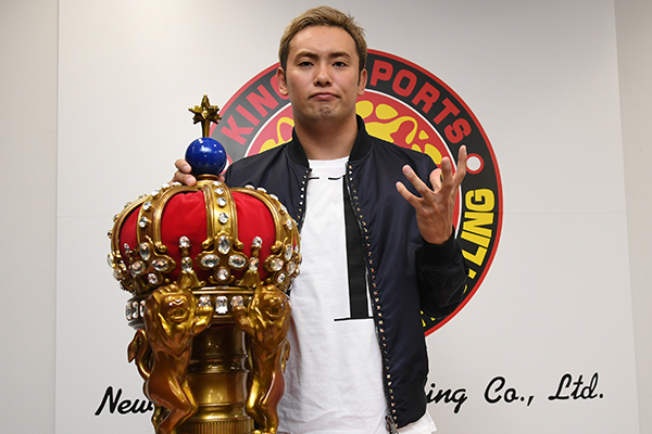 'It's not just New Japan. This is a huge deal for Japan, period.' New Japan Cup winner Kazuchika Okada has his sights set on MSG!