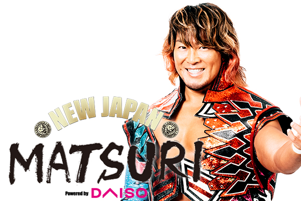 NEW JAPAN MATSURI Stage to Feature Tanahashi, Naito and more on April 4!