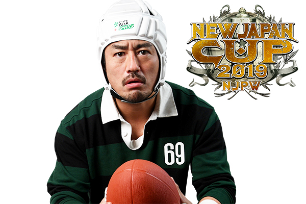 Ryusuke Taguchi is taking the place of David Finlay in the New Japan Cup!