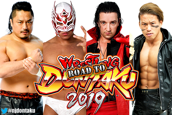 Three Nights in Korakuen to see Liger's 30th anniversary, BoSJ announcements and more!
