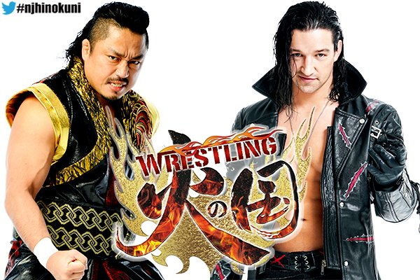 WRESTLING HI NO KUNI PREVIEW: Goto vs White, and IWGP Tag Championships at stake April 29!