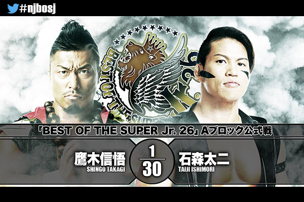 Njpw Best Of The Super Juniors 2020.Best Of The Super Juniors Night 13 At A Glance New Japan