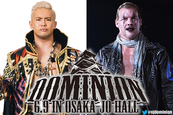 Image result for njpw dominion 2019
