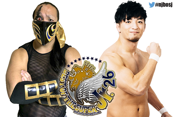 Replacements named for El Desperado and Flip Gordon in BOSJ 26