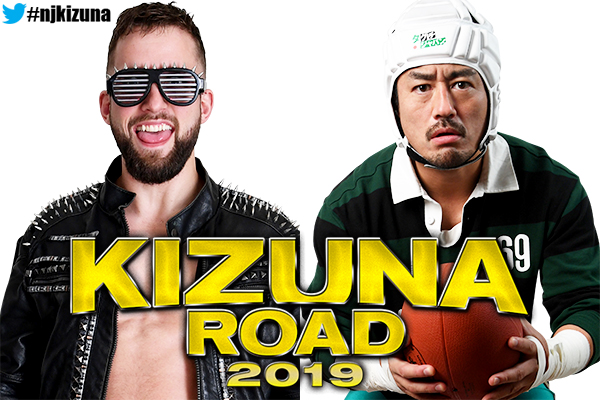 Kizuna Road Cards Revealed! Sendai to see two British