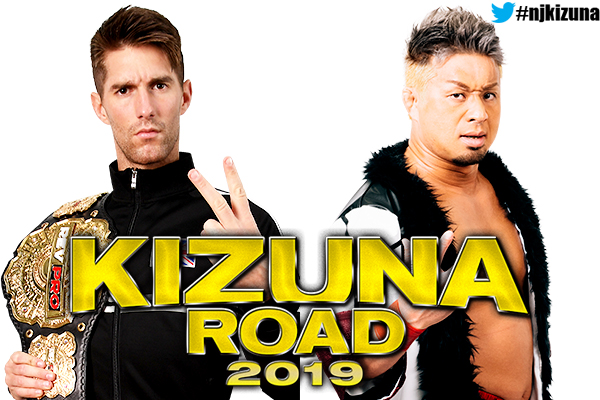 Zack Sabre Jr. will put his G1 spot on the line in Sendai, June 25!