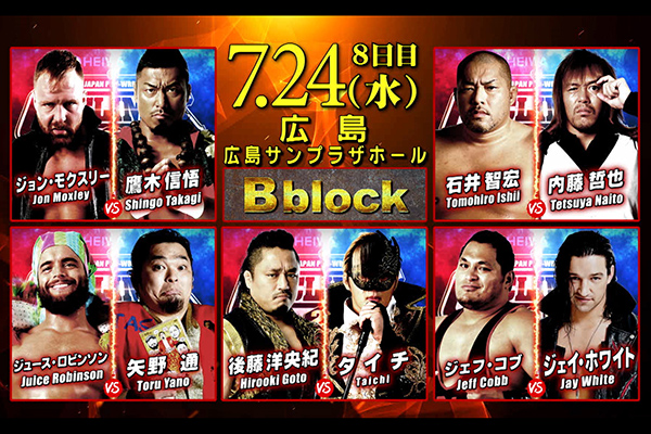 Join the action July 24 in Hiroshima! 【G129】