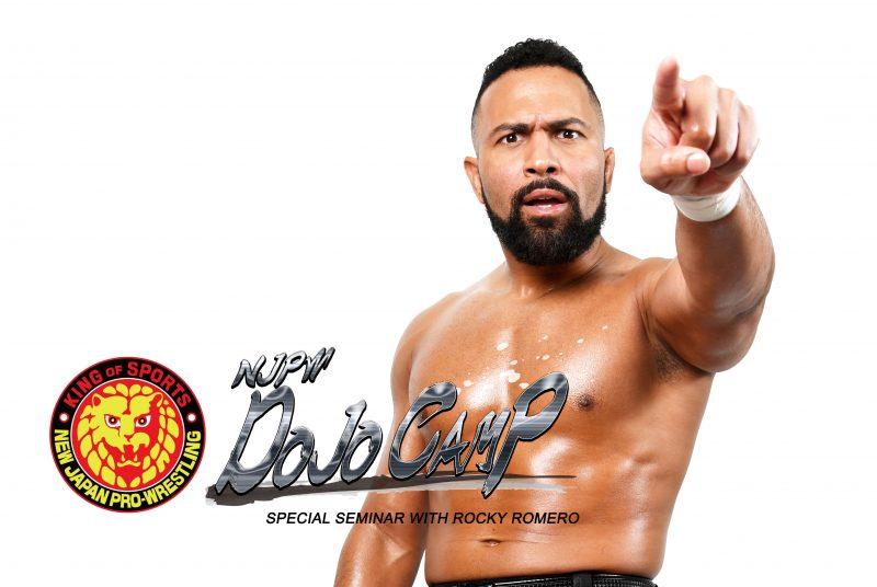 Rocky Romero to hold special seminar at the LA Dojo July 9!