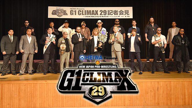 G1 Climax 29 Pre-Tournament press conference recap