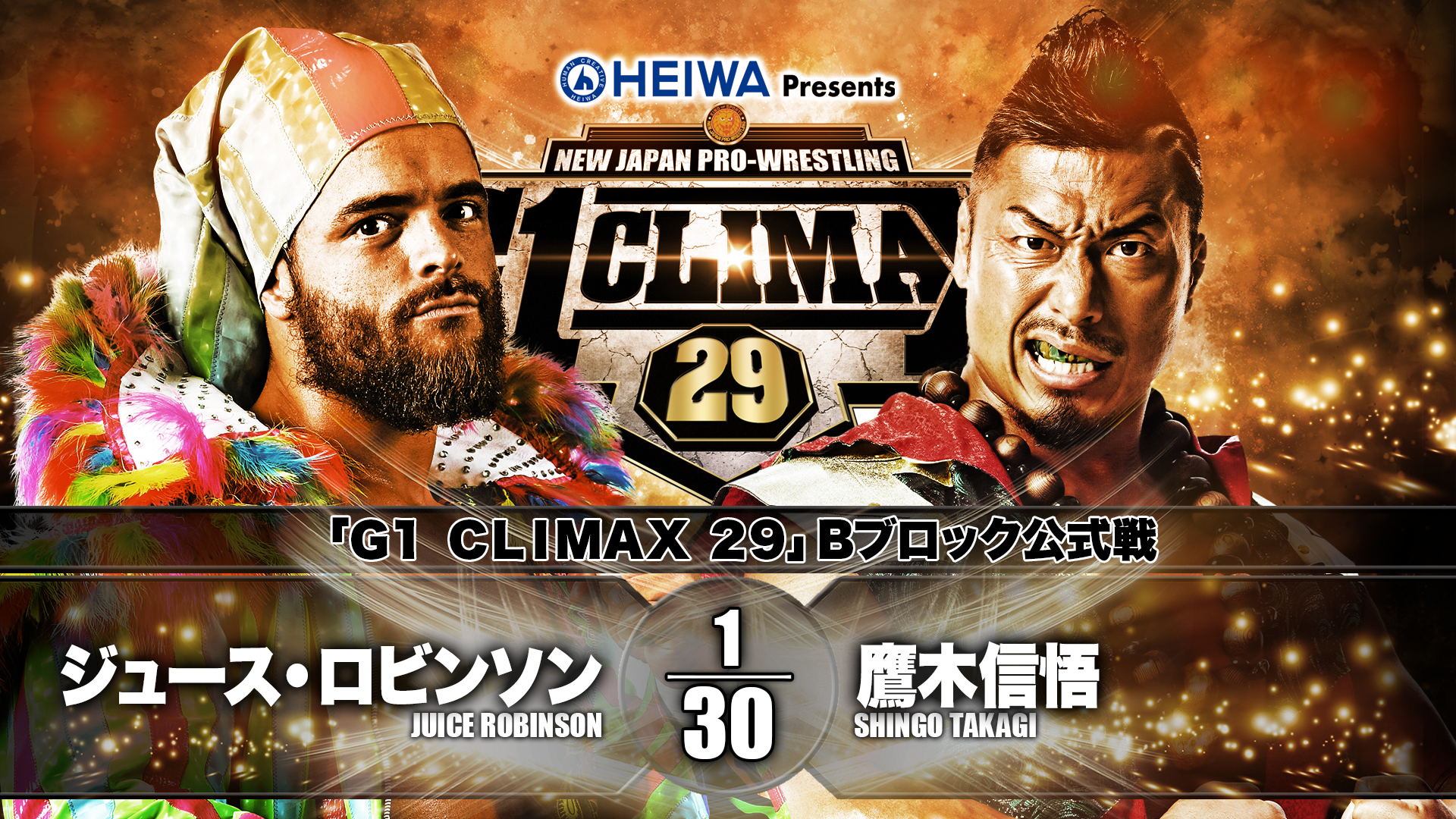 G1 Climax 29 night 2 at a glance 【G129】 | NEW JAPAN PRO-WRESTLING