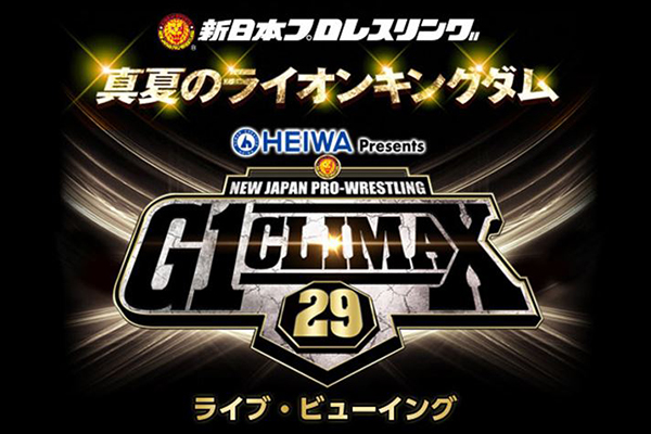 G1 Climax Finals to screen live in participating cinemas in Japan! 【G129】