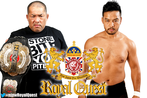 "NJPW: Cartel ""Royal Quest"" Okada vs. Suzuki, Sabre vs. Tanahashi 2"