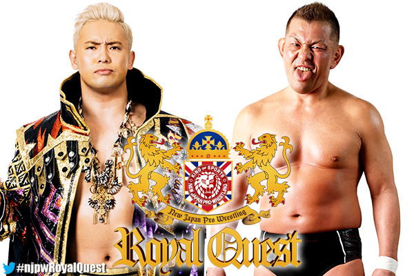 "NJPW: Cartel ""Royal Quest"" Okada vs. Suzuki, Sabre vs. Tanahashi 4"