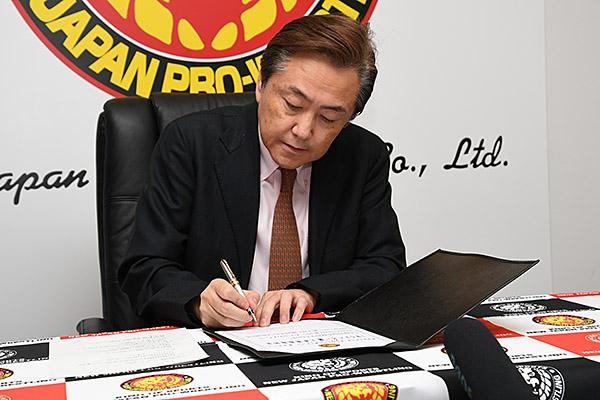 NJPW: Ibushi recibe contrato para WK 14 y hace propuesta increíble 3