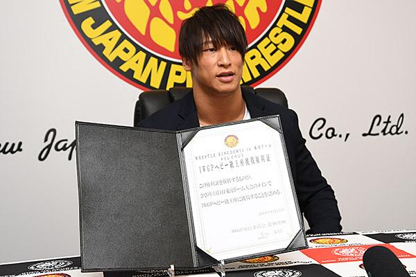 NJPW: Ibushi recibe contrato para WK 14 y hace propuesta increíble 2