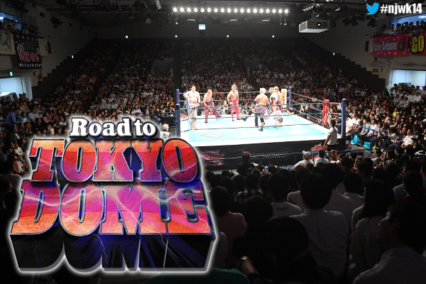 Road to Tokyo Dome confirmed for December! 【WK14】