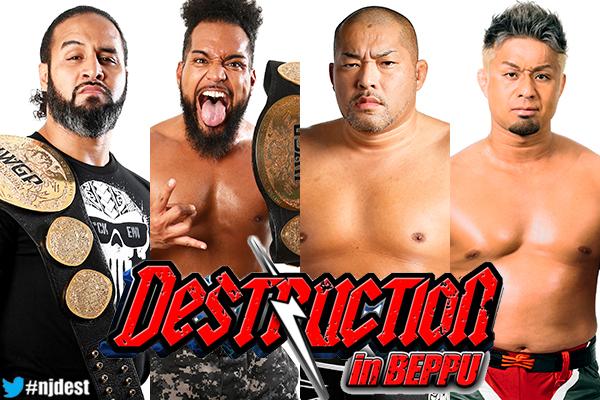 8th Match: IWGP Tag Team Championship (G.O.D (Tama Tonga and Tanga Loa) (C) vs Tomohiro Ishii and YOSHI-HASHI