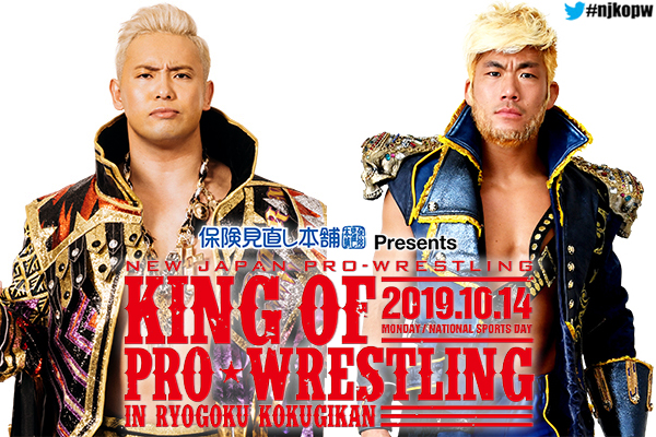 Okada & SANADA to sign IWGP contract October 7 in Korakuen!