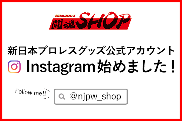 NJPW Shop Instagram now open!