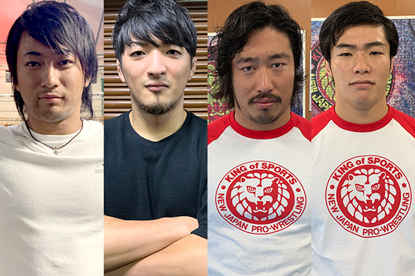 New Japan Dojo's Young Lions speak on the Young Lion Cup!
