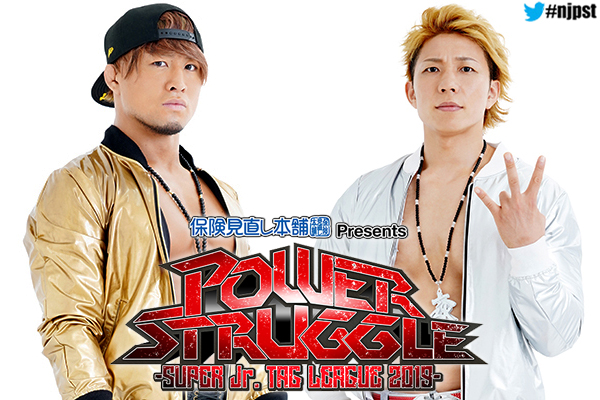 "NJPW: Titán y Volador Jr. al torneo ""Super Jr. Tag League 2019"" 3"