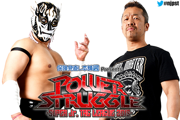 "NJPW: Titán y Volador Jr. al torneo ""Super Jr. Tag League 2019"" 5"