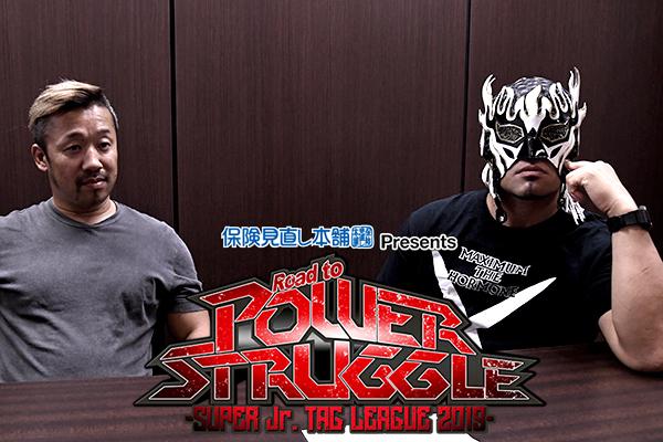 Black Mask Shade Cast El Desperado Yoshinobu Kanemaru Speak Out 2 2 New Japan Pro Wrestling