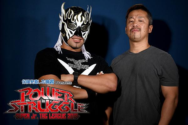 Black Mask Shade Cast El Desperado And Yoshinobu Kanemaru Interviewed 1 2 New Japan Pro Wrestling