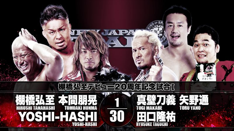 Join the action in Toyama October 4!