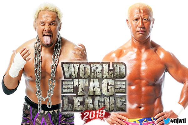 NJPW: Participantes y Calendario de la World Tag League 2019, Terrible incluido 5