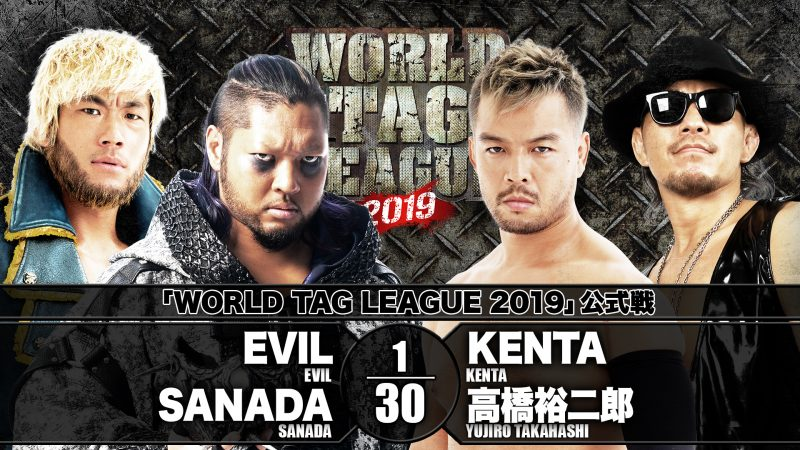 Join the action on November 25 in Ishikawa!