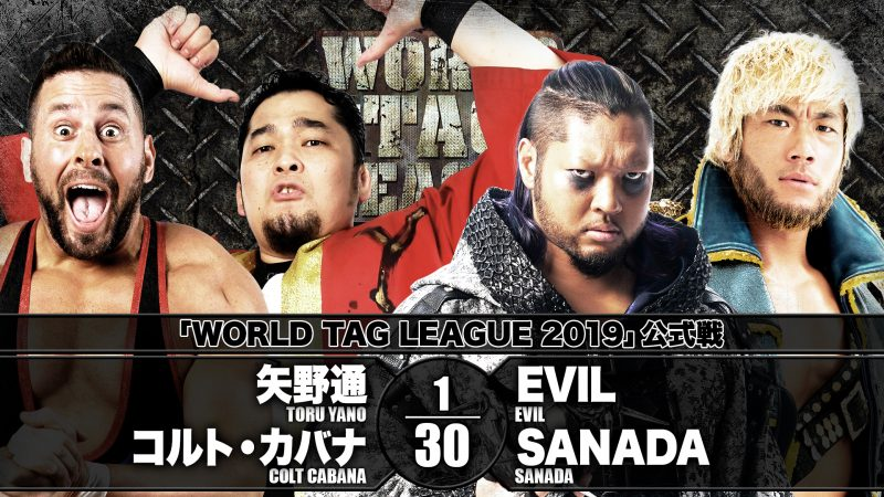 Join the action on November 27 in Shizuoka!