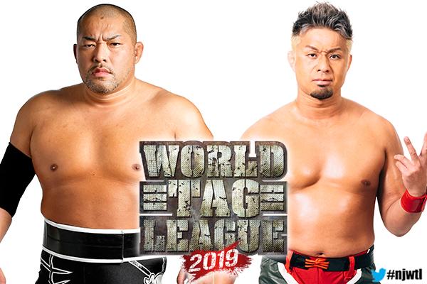 NJPW: Participantes y Calendario de la World Tag League 2019, Terrible incluido 8