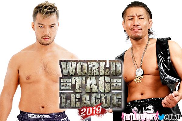NJPW: Participantes y Calendario de la World Tag League 2019, Terrible incluido 14
