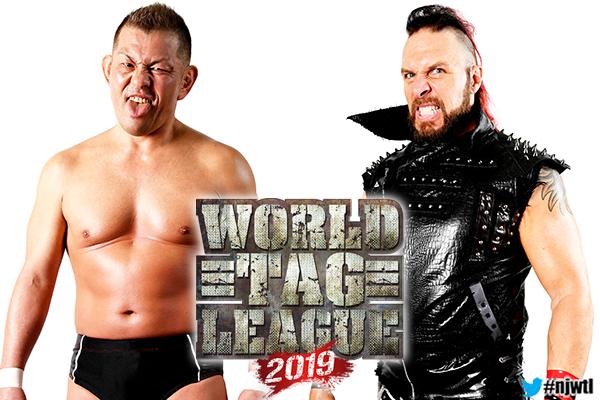 NJPW: Participantes y Calendario de la World Tag League 2019, Terrible incluido 12